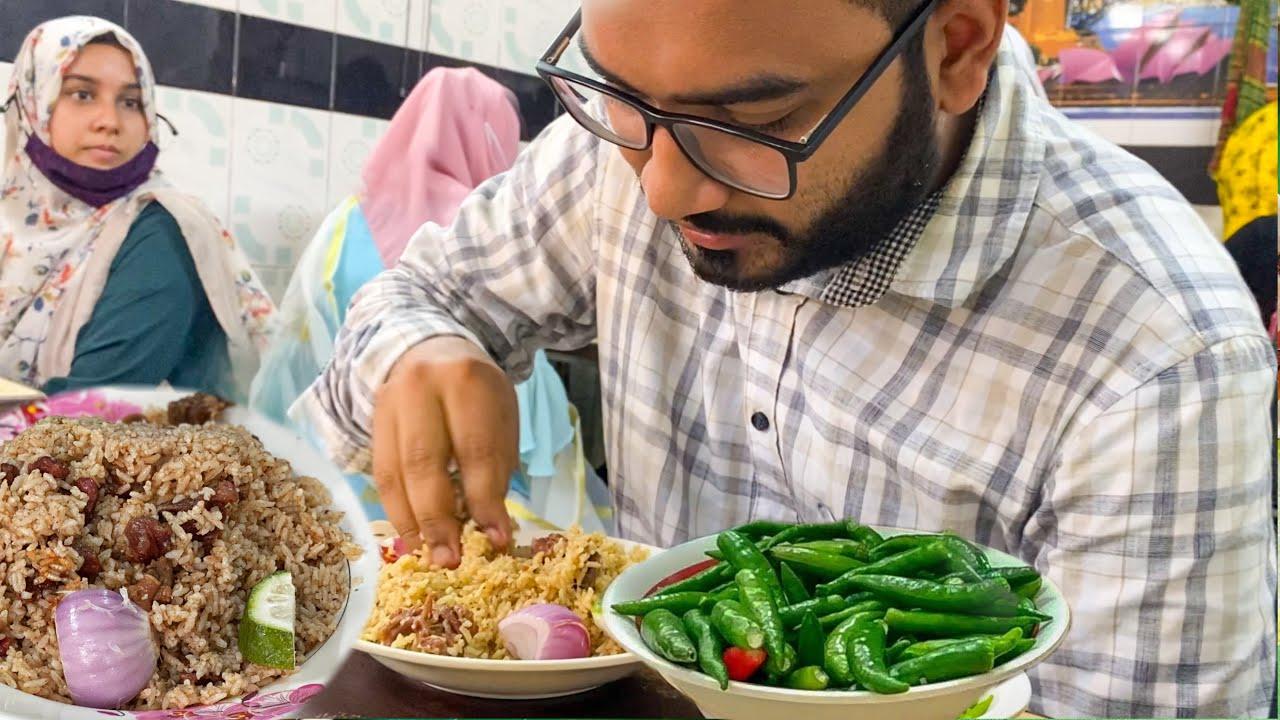 Eating Lunch(Biryani/Rice & Meat) With Friends at Nilkhet's Royal Tehari