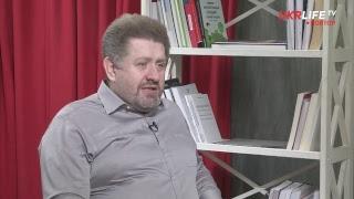 Ефір на UKRLIFE TV 07 11 2017