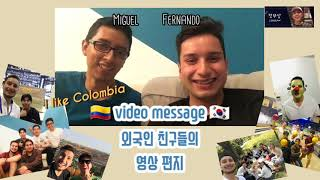[Colombia 외국…