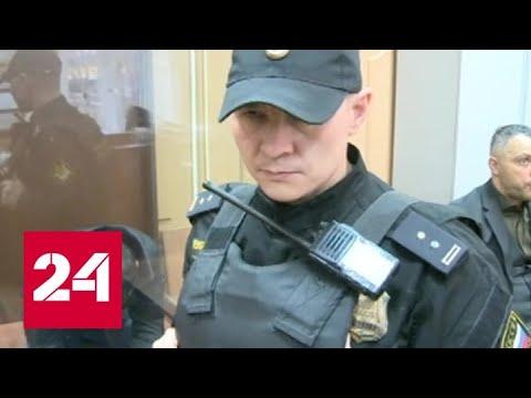 Накастхоев арестован вслед