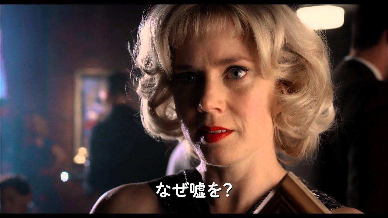 映畫『ビッグ・アイズ』海外予告日本語字幕版 - YouTube