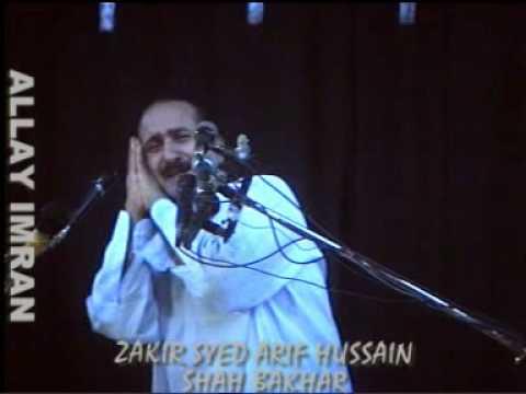 00178 ZAKIR SYED ARIF HUSSAIN SHAH BAKHAR