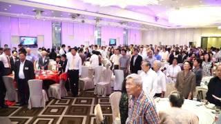 2016 香島中學慶祝67周年國慶聯歡餐會 齊唱「歌唱祖國」