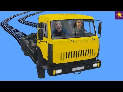 СЕЛИ в КАМАЗ и поехали за ПРИЦЕПОМ!!! ИГОРЮША за рулем ГРУЗОВИКА в симуляторе! Видео для детей