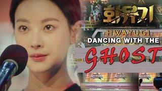 [ENG] Hwayugi - A Korean Odyssey | I Can Sing Anyway
