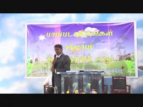 Tamil Christian Message Enainthu Vaal- Rev.P.W.Mariyadas