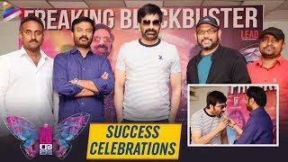 Disco Raja SUCCESS CELEBRATIONS | Ravi Teja | Nabha Natesh | Payal Rajput | VI Anand | Thaman S