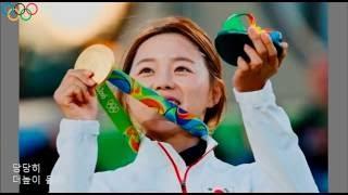 김연우 - 그 곳에 올라 (2016 리우)