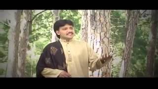 Chalo Koi Gal Nahi Jawab Dohray Maheay By Naeem Hazarvi Orig
