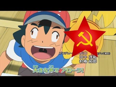 Pokemon Sun and Moon #1: Ash is a Communist?