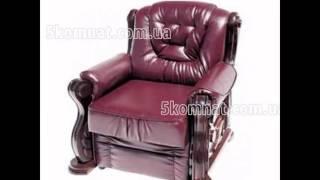 Мебель мягкая раскладные кресла(, 2016-04-22T12:41:00.000Z)