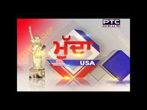 """ MUDDA USA "" | Prof  Sandeep Singh Professor of Religious Studies, Punjabi and History | Part 01"
