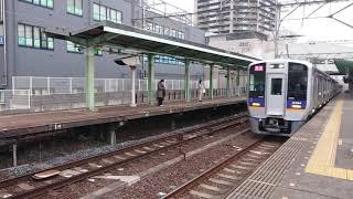 南海高野線 北野田駅 8300系(8314+8713+8714編成)回送通過