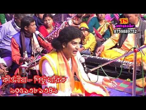 Krittaniya Pintu Marik New Krittan Bandana Part 1- Ts Music/gajon Dj Tapas