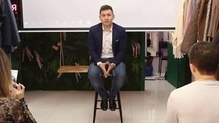 Мастер класс/продвижение / личный бренд/ продажи / Самат Назиров