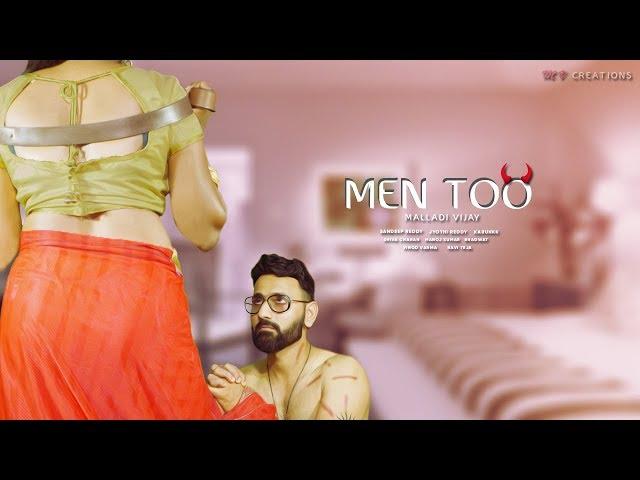 MEN TOO Directed by MALLADI VIJAY || 2019 telugu short films || SkyLight Movies