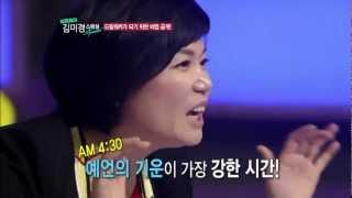 김미경 쇼 - Kim mi-kyung Special Ep.1: 꿈과 돈 그것이 문제로다? NO, 무조건 돈 벌어라!