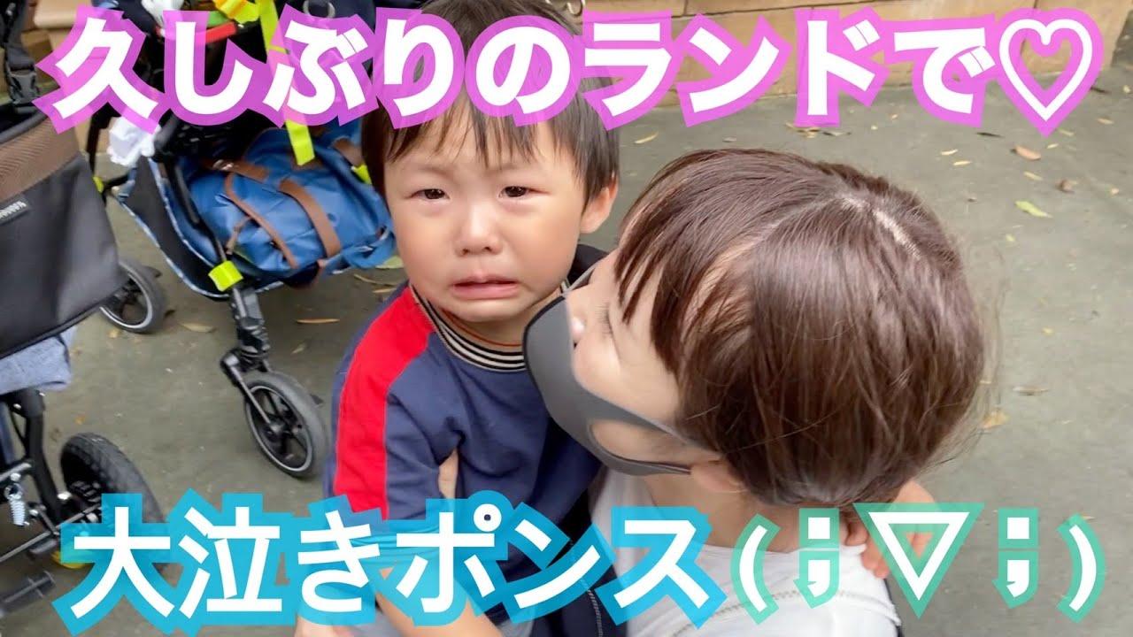 【Vlog】待ちに待った泊まりディズニーじゃああ!!😍