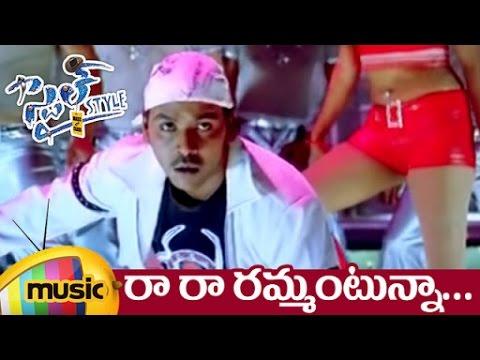 Style Telugu Movie Songs | Ra Ra Rammantunna Full Song | Prabhu Deva | Lawrence | Mango Music