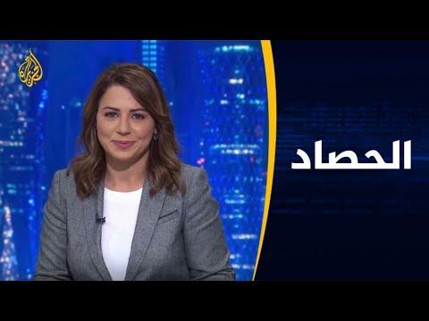 الحصاد - العراق.. المرجعية وجدل السلاح  - نشر قبل 13 ساعة