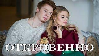 Никита Пресняков о разводе с молодой женой