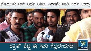 Avane Srimannarayana Public Review   Rakshit Shetty   Shanvi Srivastava   ASN Review