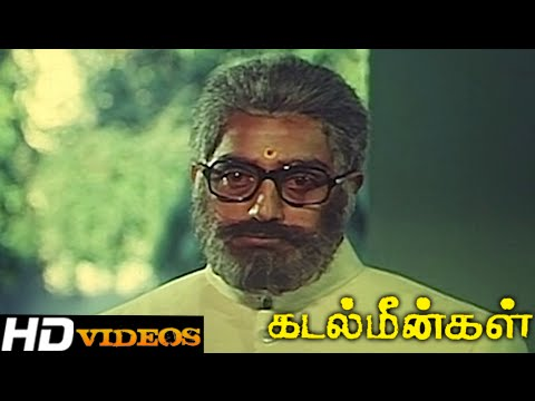Tamil Movies - Kadal Meengal - Part - 19 [Kamal Haasan, Sujatha] [HD]
