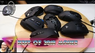 Best Gaming Mouse of 2018