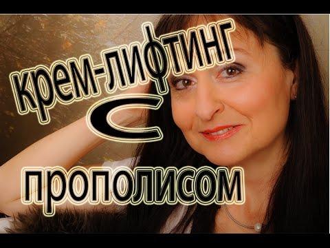 Крем-воск «ЗДОРОВ»🐝: обман, развод, правда, отзывы и цены!