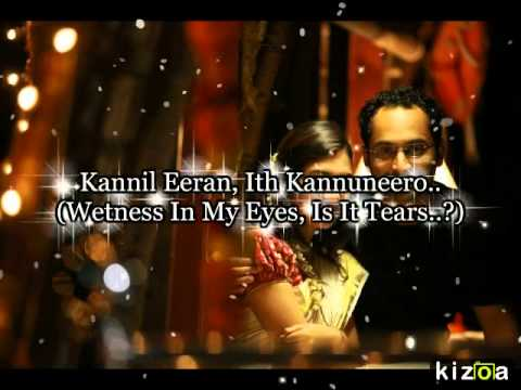 Kizoa Video Maker: Enta Kannil Lyrics with English Translation (Malayalam)