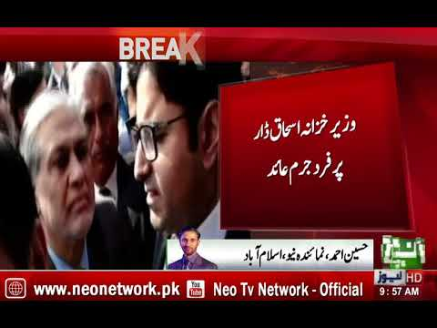 Ishaq Dar indicted in assets reference case : Accountability Court