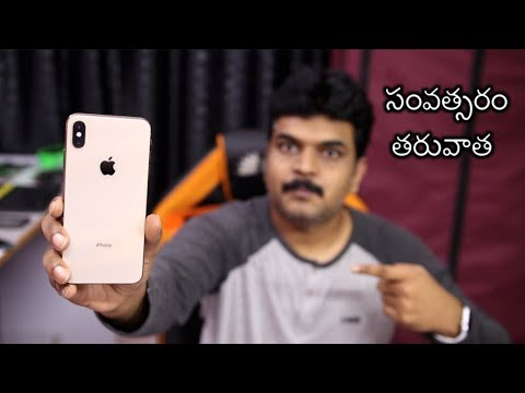 iphone-xs-max-review-after-one-year-ll-in-telugu-ll