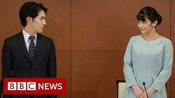Japans Princess Mako finally marries commoner boyfriend - BBC News