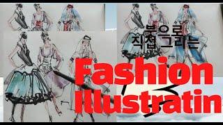 Fashion illustration drawing d…