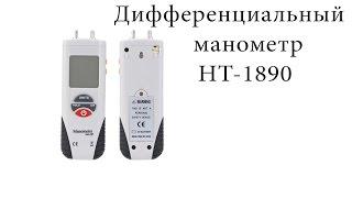 видео купить дм3583м в Украине