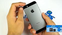 iPhone 5S Review Arabic - معاينة  مراجعة مفصلة اَيفون 5 إس