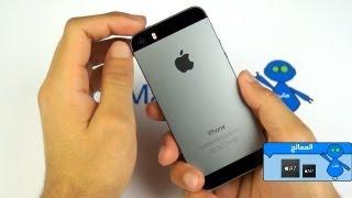 iPhone 5S Review Arabic - معاينة \ مراجعة مفصلة اَيفون 5 إس