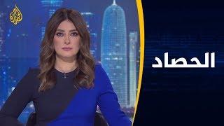 Gambar cover الحصاد - مأساة الروهينغا.. هل هي بداية النهاية؟