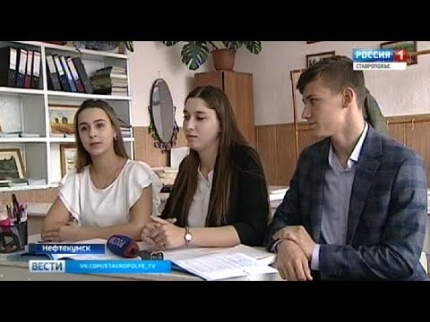 «Финансовыми историями» школьников из Нефтекумска заинтересовался «Мосфильм»