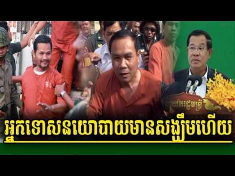 Cambodia TV News: CMN Cambodia Media Network Radio Khmer Morning Monday 07/17/2017