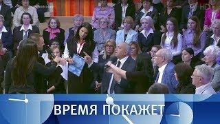 НаУкраине ив России. Время покажет. Выпуск от11.09.2017