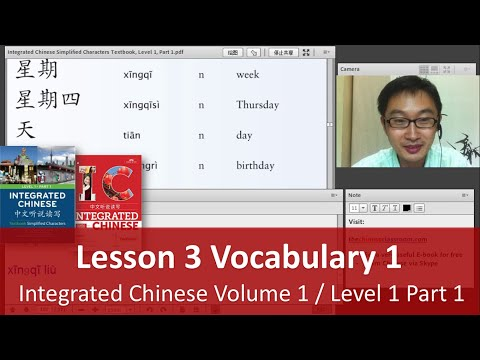 Integrated Chinese Level 1 Part 1 - Lesson 3 Vocabulary 1 Teacher Explanation