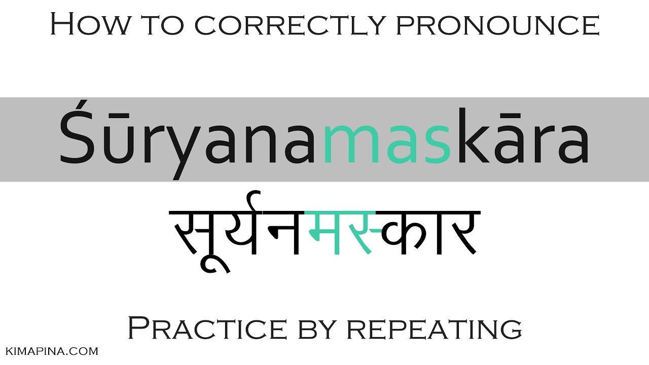 How to say sun salutation in Sanskrit   How to pronounce sūryanamaskāra    with meaning