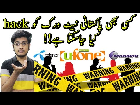 Hacking of Pakistani Networks