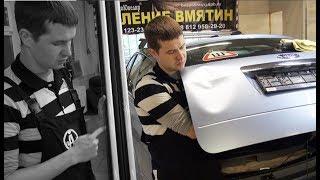 АвтоЮвелир   Школа PDR мастерства