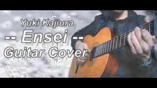 Ensei - Yuki Kajiura - Guitar Cover