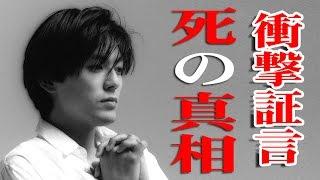 チャンネル登録お願いします! ⇒http://bit.ly/2jsbZIn 尾崎豊という若...