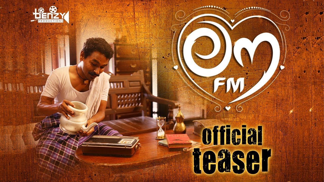 LoveFM Official Teaser | Sreedev Kappur | Appani Sarath | Tito Wilson | Gopi Sundar