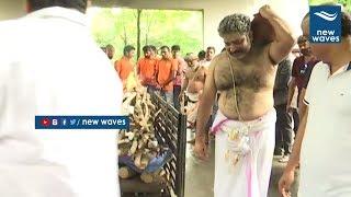 Devadas Kanakala Last Rites   Rajeev Kanakala, Anchor Suma   New Waves