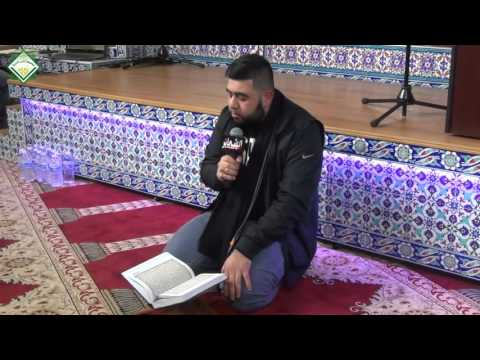 Surah al-A'raf (180-188) and Surah al-Kawthar